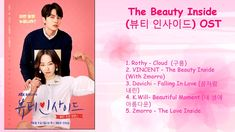 Beauty Inside, Korean Music, Beautiful Moments, Falling In Love, Clouds, In This Moment, Album, Youtube, Youtubers