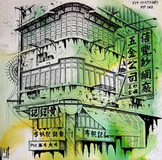 Peter Yuill - Ink Paintings of Hong Kong Streets
