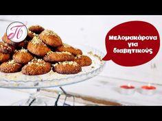 Μελομακάρονα χωρίς ζάχαρη | για διαβητικούς - YouTube Food To Make, Cereal, Muffin, Cookies, Baking, Breakfast, Christmas, Recipes, Crack Crackers