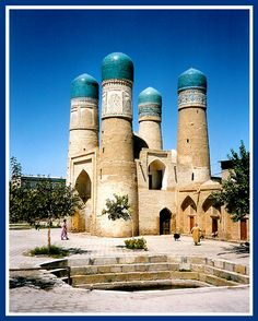 Char Minar - Bukhara, Bukhara - Uzbekistan
