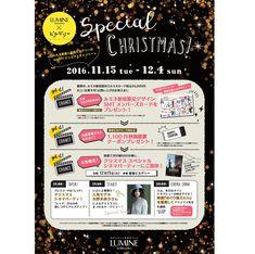 新宿店ニュース | LUMINE新宿店 Flyer And Poster Design, Flyer Design, Event Design, Web Design, Graphic Design, Work Images, Kids Poster, Christmas Table Decorations, New Year Card