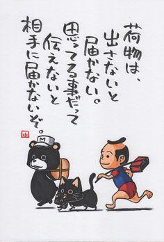 ちゃんと教わるって大事です。|ヤポンスキー こばやし画伯オフィシャルブログ「ヤポンスキーこばやし画伯のお絵描き日記」Powered by Ameba