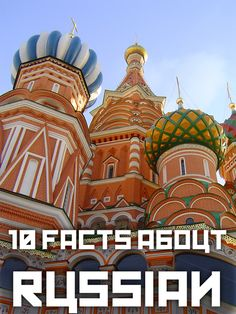 10 facts about Russian language