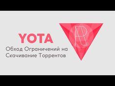 Обход Ограничений Yota на Скачивание Торрентов Через Сеть TOR | rednager - Просто Блог