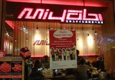 งานพาร์ทไทม์ งานพิเศษ ทำงานที่บ้าน: งาน part time ร้านอาหารญี่ปุ่น มิยาบิ Miyabi เปิดร...