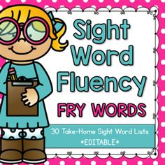 Sight Word Fluency {