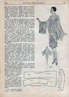 789 best 1920 s costume images in 2018 fashion history vintage rh pinterest com