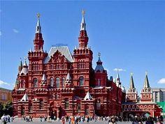 Государственный исторический музей. Москва.