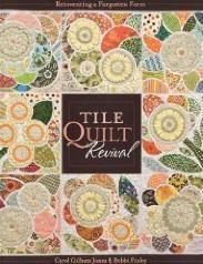 modern tile quilt
