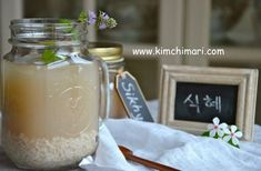 How to make Korean Sweet Rice Punch (Sikhye 식혜). Shikhye, Shike is a dessert drink made from malt barley.