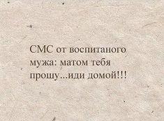 Матом тебя прошу... (99) Одноклассники