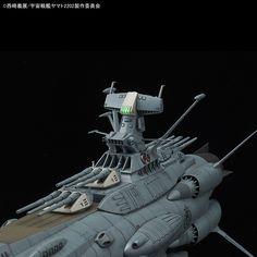 1/1000 地球連邦 アンドロメダ級一番艦 アンドロメダ ムービーエフェクトVer. 09