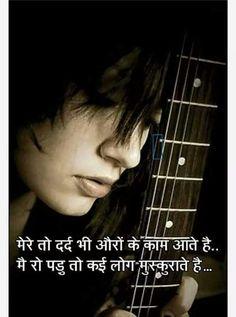 Phool sang muskaye kaliya, me kaise muskau badal dekhke bhar aai ankhiya cham cham neer bahaun.