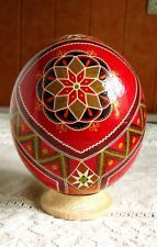 Ostrich easter egg.Traditional ostrich egg pysanka by Oksana Bilous