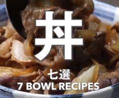 Tasty Japan - 7 bowl recipes