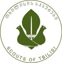 Tbilisi Organisation of Georgian Scout Movement - Wikipedia, the ...