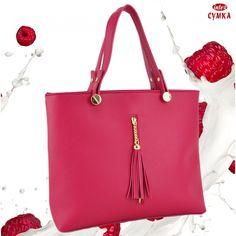 005295f246d3 🌟Яркая летняя модель женской сумки ⚜️Voila из малиновой экокожи с  💯гладкой фактурой -