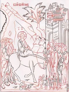Byzantine Icons, Byzantine Art, Jesus Painting, Orthodox Icons, Painting Lessons, Christian Art, Writing Inspiration, Coloring Pages, Creations