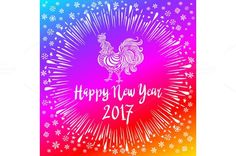 2017 Happy New Year rooster rainbow. Christmas Patterns. $5.00