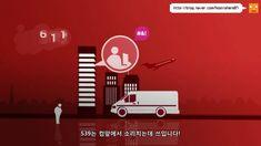 Boost Vitamin Drink Ads (이런 모션그래픽 광고 너무 좋아!)