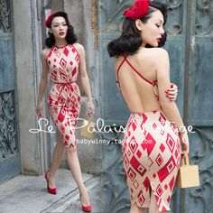 le palais vintage优雅复古红色菱形格性感大露背修身连衣裙 0.2