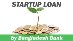 Maximum of us blame shortage of money starting our dream company because we lack information. Here Bangladesh Bank had stepped forward with the loan facility for Startups who are inspired to have their own company but lack fund. They have put… Startups, Blame, Dog Food Recipes, Ecommerce, Place Card Holders, Money, Inspired, Business, Silver