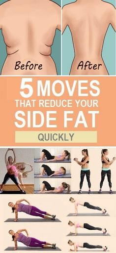5 Most Effective Exercises For Side Fat Reduction - Sport - Detox Week Detox Diet, Detox Diet Drinks, Cleanse Diet, Stomach Cleanse, Detox Foods, Brenda Garcia, Side Fat Workout, Tummy Workout, Bridge Workout