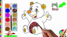 House drawing and coloring learn colors for kids 2018 | phkar srors ...