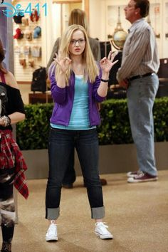 Dove as Maddie in Steal-A-Rooney