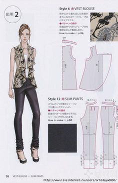 Free Vest and Slim Pants Pattern