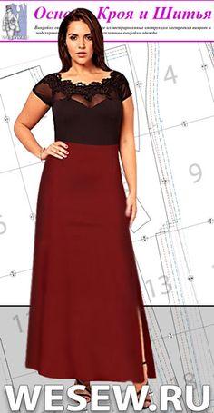 Выкройка юбки в пол в натуральную величину подойдет для девушек с обхватом талии 100-104-108-112 см.