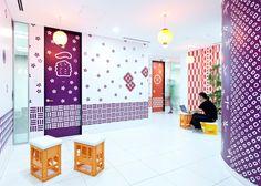 Inside Google's Tokyo offices