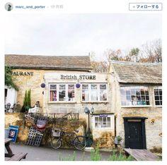 スクリーンショット 2016-01-18 19.05.56 British Store, Environmental Design, Shops, Japan Travel, Kyoto, Places To Go, Life Hacks, Beautiful Places, Street View
