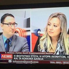 """Ευχαριστώ την δημοσιογράφο κυρία Τσιόρμπα της Vergina TV για την φιλοξενία στην σημερινή εκπομπή της """" Τα λέμε"""" και το βήμα προς το τηλεοπτικό κοινό της Θεσσαλονίκης ΚΑΙ οχι μόνο."""