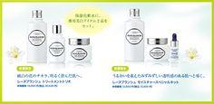 化粧水&クリームにミニ美容液をプレゼント!