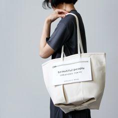 Canvas Shopper Bag, Cute Tote Bags, Fabric Bags, New Bag, Casual Bags, Handmade Bags, My Bags, Fashion Bags, Bag Accessories