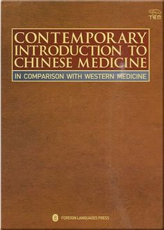 Introduction+To+Chinese+Medicine+in+Comparison+with+Western+Medicine+ISBN:9787119060484