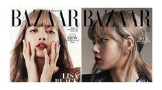 Get Harper's Bazaar Magazine FREE Subscription. Harper's Bazaar Magazine is known as the arbiter of fashion and good taste. Free Magazine Subscriptions, Good For Her, Free Magazines, Free Coupons, Harpers Bazaar, Career, Contemporary, Woman, Lifestyle