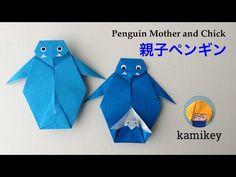 折り紙 ライオンの顔 Lion Face Origmi(カミキィ kamikey) - YouTube