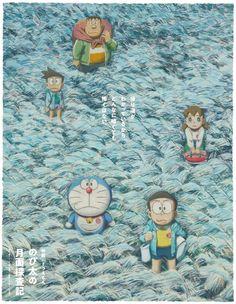 Eiga Doraemon: Nobita no Getsumen Tansaki 2019 Poster Nagano, Doraemon Cartoon, Doraemon Wallpapers, Ladybug Anime, Leaflet Design, Alice, Kawaii Art, My Canvas, Cool Artwork