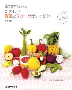 Handgefertigte Filz Gemüse - Japanisches Handwerk Buch