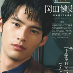 Asian Men, Gorgeous Men, Drama, Korean, Japanese, Actors, Guys, Celebrities, Face