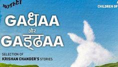 Mumbai Event: Motley's GADHHA AUR GADDHA