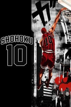 Slam Dunk Anime, Slammed, Manga Anime, Michael Jordan, Basketball, Tattoos, Characters, Basketball Players, Naruto Art