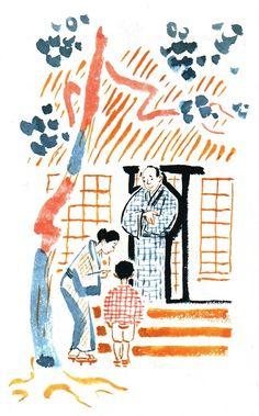 Mai Miturich Socialist Realism, Soviet Art, Japan Art, Children's Book Illustration, Archetypes, Illustrations Posters, Childrens Books, Illustrators, Oriental