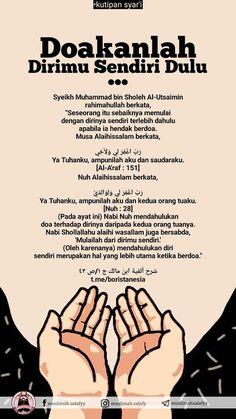 Islamic Love Quotes, Muslim Quotes, Islamic Inspirational Quotes, Religious Quotes, Hijrah Islam, Doa Islam, Reminder Quotes, Self Reminder, Asma Allah