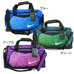 sports bags for boys