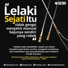 Islamic Inspirational Quotes, Islamic Quotes, Religion Quotes, Learn Islam, Family Rules, Self Reminder, Muslim Quotes, Hadith, Way Of Life