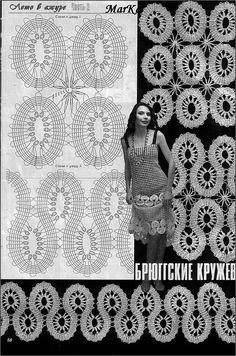 Дуплет-спецвыпуск-Лето в ажуре-2 92