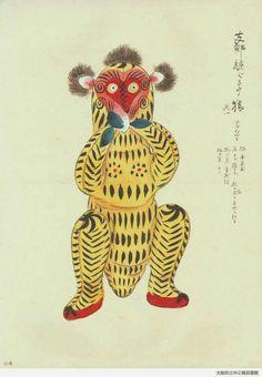 'Ningyo Do Bunko'; Vintage Japanese Toys and Games Japan Illustration, Graphic Design Illustration, Graphic Art, Japanese Toys, Vintage Japanese, Japanese Art, Doodle Drawings, Watercolor Sketch, Sketch Art